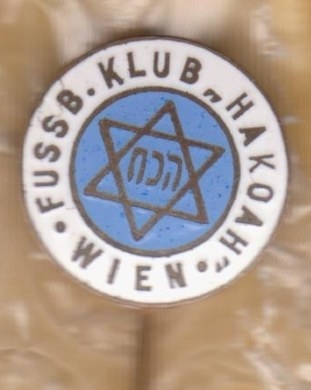 MEDALS, Badges, PINs – Jewish postcards